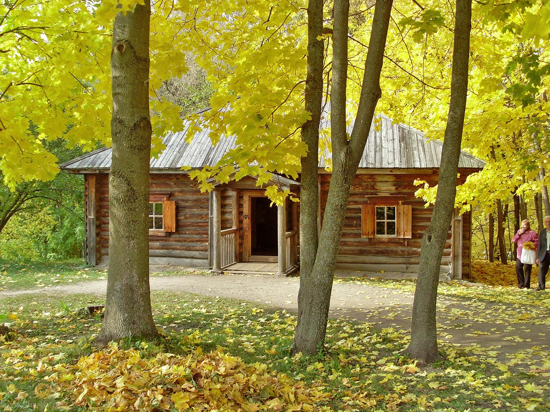 Осень в Болдино
